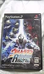 PS2『ウルトラマン ファイティング エボリューション リバース』プレイステーション2
