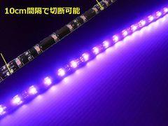 トラック24V用 両配線テープライト50cm/30SMD ピンク/黒BASE防水