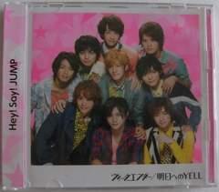 Hey! Say! JUMP �E�B�[�N�G���_�[ �������ՂP CD+DVD �ѕt