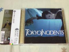 CD 大奥〜華の乱〜 主題歌 修羅場 東京事変(椎名林檎)