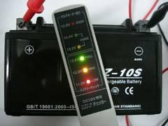 ■10Sマグザム[SG17J/SG21J]マジェスティ250 4D9新品バッテリー