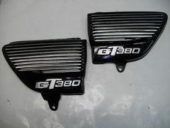 (832)GT380�̃A���t�B���J�o�[