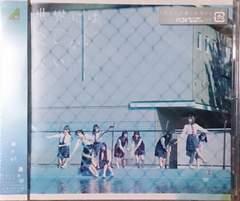 欅坂46「世界には愛しかない」劇場盤 CD 未開封