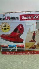 新品未開封☆1台3役ダニ対応多機能UV掃除機☆布団、ハンディ、スタンド