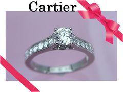 Cartier カルティエ ソリテール 1895 0.41ct リング 47 新品同様★dot