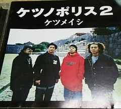 CD �P�c���C�V �P�c�m�|���X2 ��