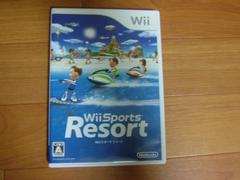 Wii Sports Resort Wiiスポーツリゾート
