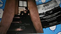 キリト◆The Other Dawn◆Angelo◆PIERROT◆2005年◆写真集◆