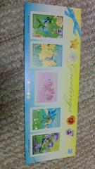 シール切手グリーティング平成23年2月4日80円×5枚