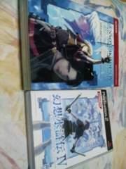 《幻想水滸伝�W》【PS2ソフト+コンプリートガイドset】RPG
