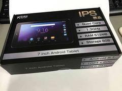 KEIAN 7インチ KPD728R PRO 新品
