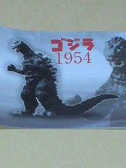 シン・ゴジラ ゴジラ1954