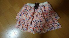 ◆新品タグ付 スカートパンツ150