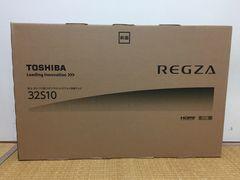 美品 東芝レグザ REGZA 32S10 16年製