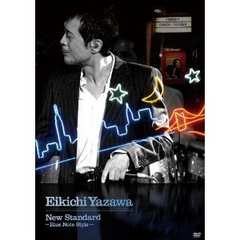 ■DVD『矢沢永吉 New Standard Blue Note Style』