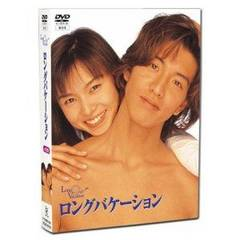 ■DVD『ロングバケーション DVD-BOX』木村拓哉 山口智子