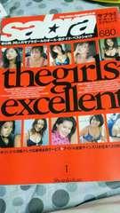 sabra  the girls'excellent�����r�h�q/�����]���q/���J�F��