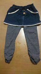 90センチスパッツ付きスカート
