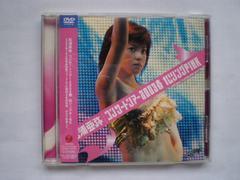 コンサートツアー 2003 春 ~松リング PINK~[DVD] / 松浦亜弥