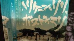 激安!超レア!☆AAA/ハリケーン・リリ,ボストン・マリ☆初回盤/CD+DVD☆帯付!美品!