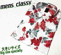 新品 7分袖ドレスシャツ 大花柄 バラ柄 メンズ 白xレッド LL XL