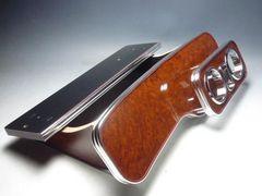 【売り切り】グランビアフロントテーブル携帯中ウッド