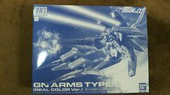 HG1/144 GNアームズ TYPE-E(リアルカラーVer.)