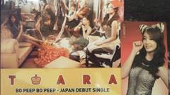 激安!超レア!☆T-ARA/BOPEEP BOPEEP☆初回盤/CD+DVD+トレカ付!超美品!