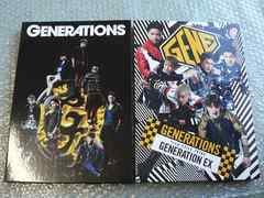 2CD+2DVD【GENERATIONS+GENERATIONS EX】初回限定盤/アルバム2枚