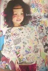 loverevolution*ラブレボ!スウェットポンチョトレーナー130