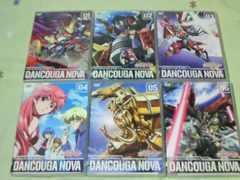 廃盤DVD 獣装機攻ダンクーガノヴァ 全6巻 初回