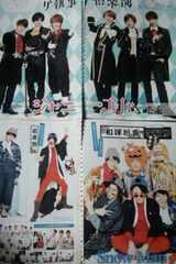 TVガイドPLUS vol.22★ジャニーズJr.&Snow Man&関西ジャニーズJr.