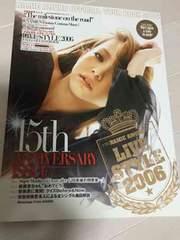 美品 【安室奈美恵】LIVE STYLE 2006 DVD付 TOUR BOOK