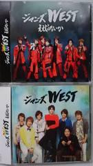 ジャニーズWEST ええじゃないか限定CD+DVD WEST盤+なにわ侍盤