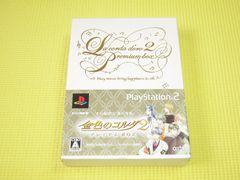 PS2★即決★金色のコルダ2 プレミアムBOX★箱説付★AVG
