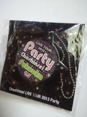 超新星LIVE TOUR 2013 Party fukuoka 9.5 ピンバッジ送料込み