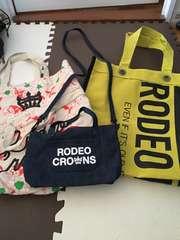 ロデオ  rodeo  バックセット