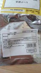ルピシア ピーチ緑茶 ボンマルシェ
