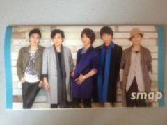 SMAP会報、No、107