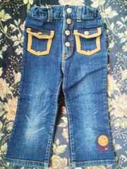 ミニKポケットがかわいいジーンズ110