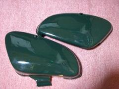C50 スーパーカブ サイドカバ-緑