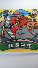ロッテ 悪魔VS天使シール カ魔ンベ(ビックリマン)