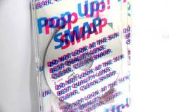 安!】初回限定・Pop Up!SMAP メガネ付