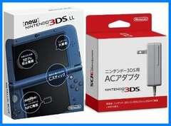 ■新品■(ACアダプター付)最新型Newニンテンドー3DSLL本体メタリックブルー