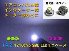 �ŐV�Ł�T4.2 SMD ���ް� ��LED 10�����݂�Ұ������