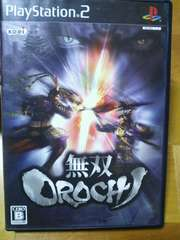 ���oOROCHI�^�v���X�e2