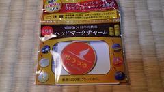 【新品】YEBISU 日本の鉄道「ゆうづる」