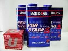 (W1)CB400Dスーパーホーク�Vワコーズ高性能オイルセット