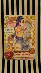 プリキュアオールスターズ S Part1 12/59