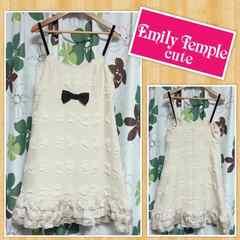 Emily Temple cute エミリーテンプルキュート リボン ワンピース 美品 フリル